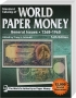 Cuhaj Georg S. Standard Catalog of World Paper Money, Vol. 2 16.