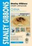 Stanley Gibbons China Stamp Catalogue (including Hong Kong, Maca