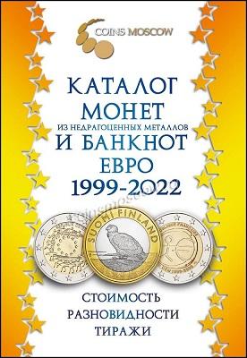 Coins Moscow Katalog der Nickel-Euromünze und Banknoten 1999-202