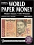 Standard Catalog of World Paper Money, Modern Issues, 1961-Prese