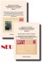 Bockisch, Michael Handbuch und Katalog die Bildpostkarten Osteur