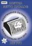 ANK Briefmarken Österreich Spezialkatalog 2015/2016 DVD UPDATE V