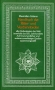 Gritzner, Maximilian Handbuch der Ritter- und Verdienstorden all