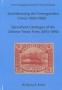 Balzer Wolfgang R. Spezialkatalog der Vertragshäfen Chinas (1893