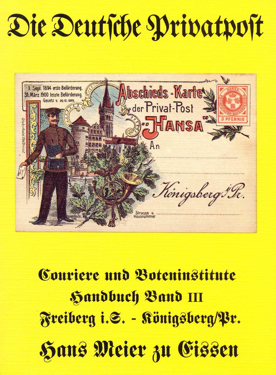 münz anstalten deutschland