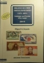 BILLETES DE CHILE / CHILEAN PAPER MONEY 1879-2018 Catalogo con p