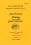 Grohmann, Horst Julius Bochmann Katalog der deutschen Gelegenhei