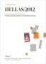Karamitsos A. Hellas 2020 Stamp catalogue and Postal History (In