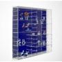 Velours-Tafel dunkelblau für Modul B oder C Nr. 5230