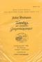 Grohmann, Horst Bochmann, Julius Katalog der deutschen Gelegenhe