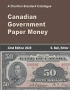 2020 Charlton of Canadian Goverment Paper Money  32nd Edition 20
