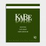 KABE Papier-Nachtragstasche Nr. 189965/335804 Format 33x29cm nas