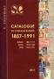 Zagorsky Catalogue of Postage Stamps 1857-1991 (2011) Russia 185