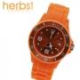 Silikon-Style Uhr Herbstorange Nr. 4051857737423