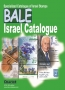 Bale Israel Catalogue 2016 Specialized Catalogue of Israel Stamp