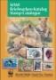 Nachtrag 4/2006 zu WWF-Briefmarken-Katalog