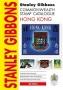 Stanley Gibbons Commonwealth Stamp Catalogue Hong Kong 6th Editi