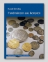 Derschka, Harald Fundmünzen aus Kempten Katalog und Auswertung d