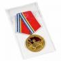Leuchtturm Schutztasche für Medaillen, Orden und Ehrenzeichen bi