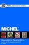 Michel Deutschland-Spezial 2016 Band 2: Ab Mai 1945 (Alliierte B